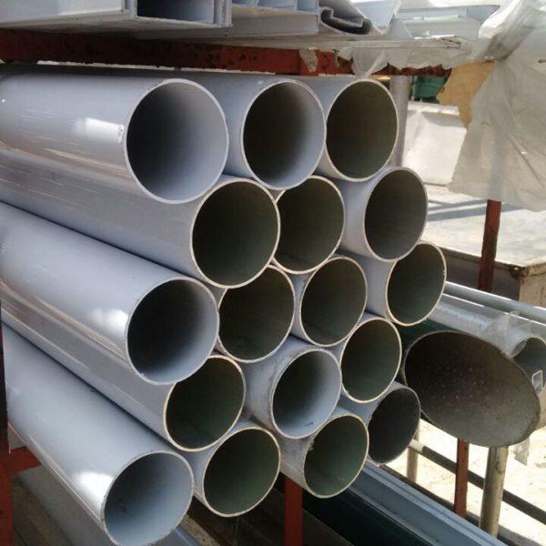 tubos-de-aluminio-paco